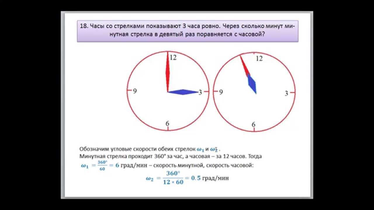 Егэ решение задач на движение по кругу продифференцировать функцию примеры решения задач