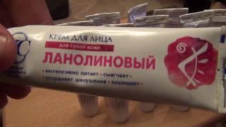 Кедровая живица (смола) для похудения. Для похудения крем из кедровой смолы кедровой живицы