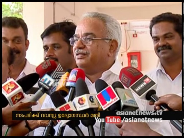 Kanam Rajendran responds on the land encroachments at Munnar