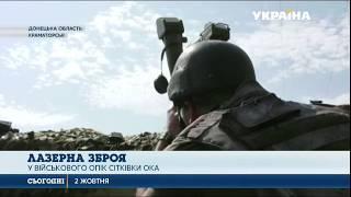 Бойовики на Донбасі використовують нову заборонену зброю