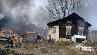 С 4 августа в России вступил в силу закон о страховании жилья от чрезвычайных ситуаций.