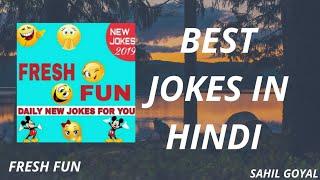 best funny jokes app  || fresh fun || Sahil Goyal ||