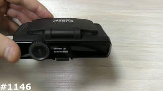 Прошивка, Оновлення бази радарів Subini STR GH1-FS