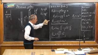 Урок 334. Задачи на гармонические колебания - 3