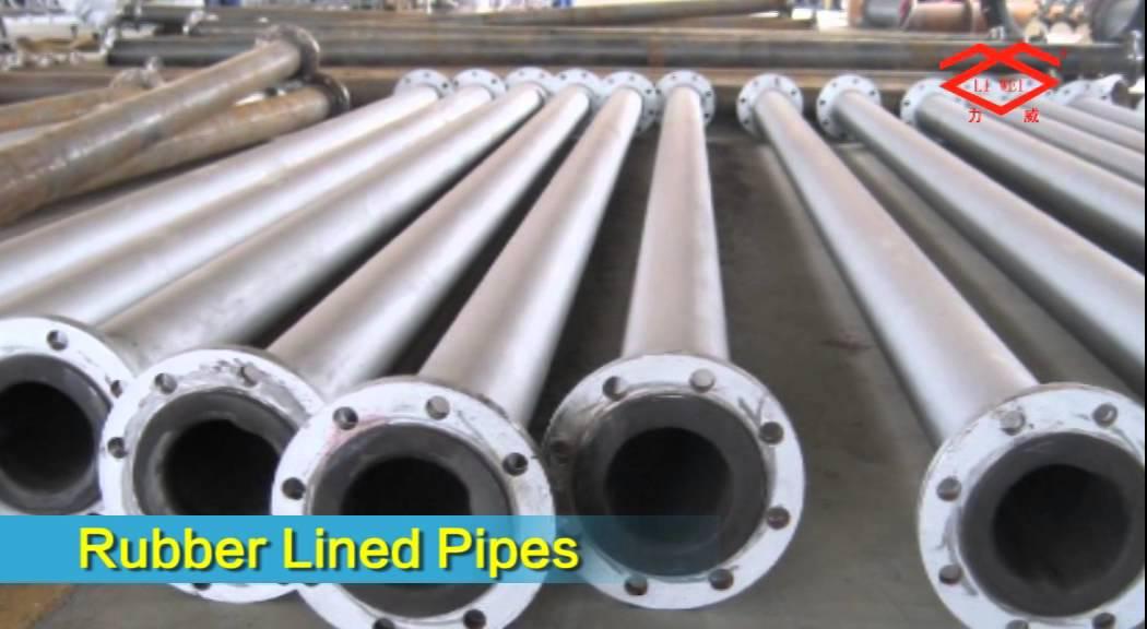 Henan liwei industry co ltd rubber lined pipes youtube
