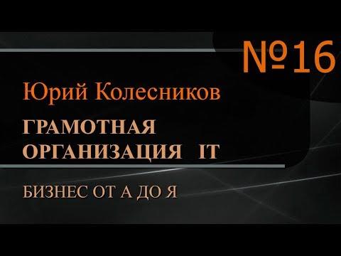 Приказ Министерства образования и науки РФ от 12 мая 2014