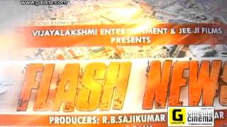 Flash News Team Talks About the Movie