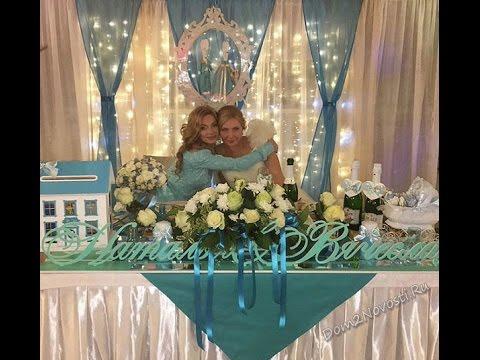 фото со свадьбы сестры Жени Гусевой