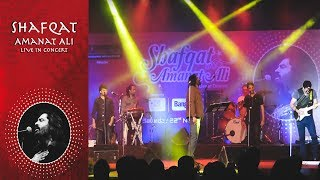 Gambar cover Allah Waariyan - Shafqat Amanat Ali Live at Phoenix Mall Bangalore 22nd November, 2014