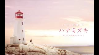 Lighthouse on the Hill -Main Theme-
