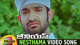 Nesthama Video Song | Genius Telugu Movie Songs | Havish | Sanusha | Abjinaya | Mango Music