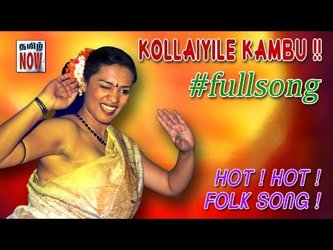 Tamil Hot song | Kollaiyile | FULL VIDEO |...