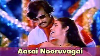 Aasai Nooruvagai - Rajnikanth, Sridevi - Adutha Varisu - Super Hit Tamil Disco Song