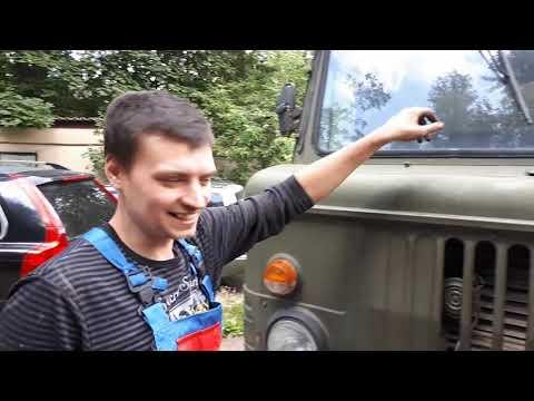 РЕМОНТ ГАЗ 66 ПРЕДПРОДАЖНАЯ ПОДГОТОВКА