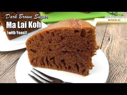 Dark Brown Sugar Ma Lai Koh (with Yeast)   MyKitchen101en