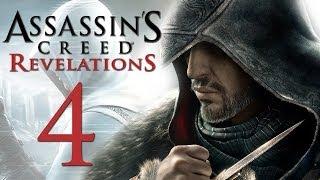 Assassin's Creed: Revelations - Прохождение игры на русском [#4]