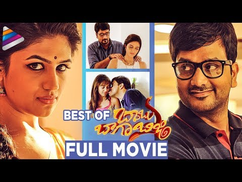 babu baga busy full movie online free watch
