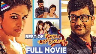 Best Scenes of Babu Baga Busy Full Movie | Avasarala Srinivas | Latest Telugu Romantic Movies