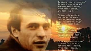 Василь Симоненко. Біографія