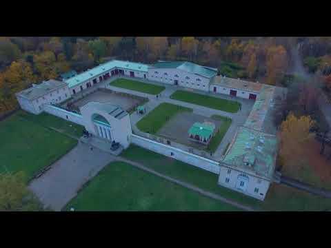 Kuzminki Park