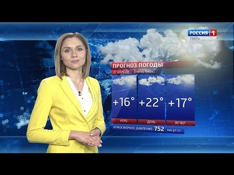 В Тверской области в предстоящие выходные ожидаются дожди