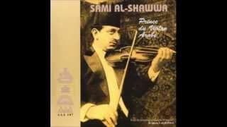 Sami Al-Shawwa - Kadni El Hawa (Instrumental) Thumbnail