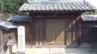 鉄道の父 井上勝旧宅跡 萩城下町  山口県