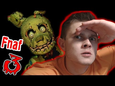 КТО ЗДЕСЬ? - five nights at freddys 3 - №1?