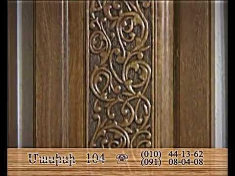 KUMAYRI Furniture Factory.avi