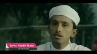 Madina__ Tawhid Jamil   Kalarab