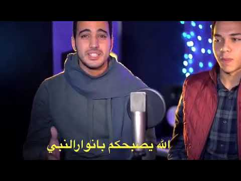 amazigh kateb i wanna tcheefly mp3