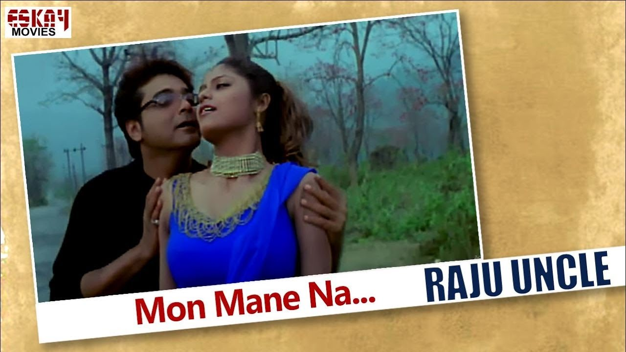 Mon mane na bengali movie song download.