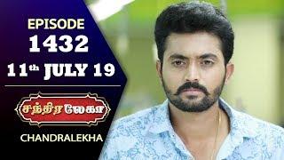 chandralekha-serial-episode-1432-11th-july-2019-shwetha-dhanush-nagasri-arun-shyam
