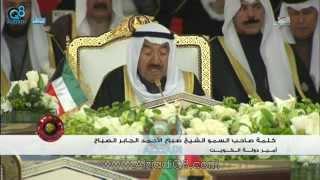 سمو الأمير: مما يدعو للأسى أن المجتمع الدولي بكل إمكانياته عاجز عن وقف القتل والدمار في سوريا
