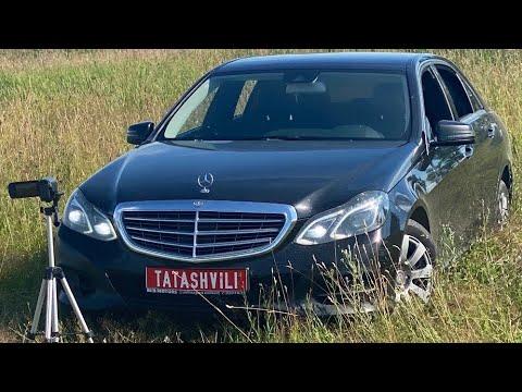 «ИДПС-Ерохов: проедемте в отделение полиции, для установления Вашей личности…»