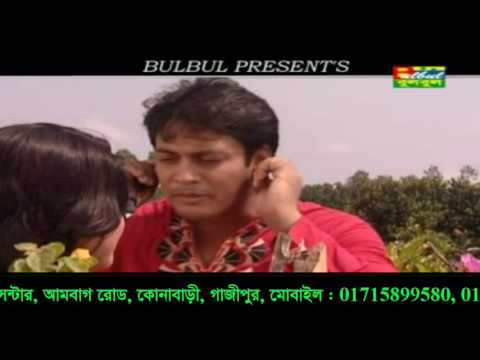 Bolo Ki Pelam Ami / Ke Buje Na Moner Betha / Emon Khan / Bulbul Audio Center