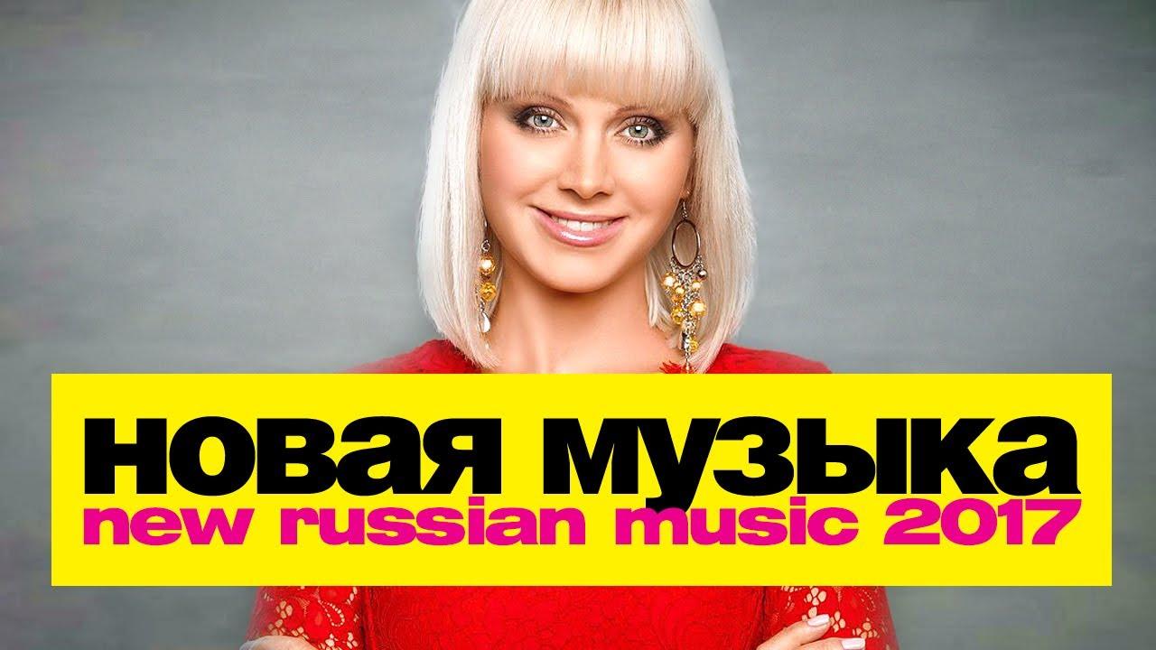 Смотреть ролики онлайн музыкальные русские