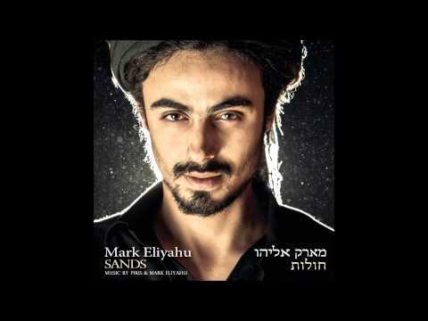 Mark Eliyahu - Journey Theatrical Version