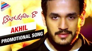 akhil promotional song trailer aatadukundam raa movie sushanth sonam bajwa anup rubens