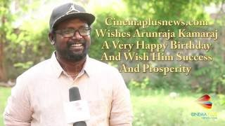 Kabali: Neruppu Da Singer Arunraja Kamaraj Birthday Celebration