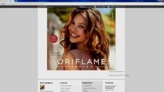 Как сделать заказ Орифлейм в Беларуси, видеоурок