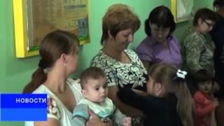 В детской поликлинике провели косметический ремонт