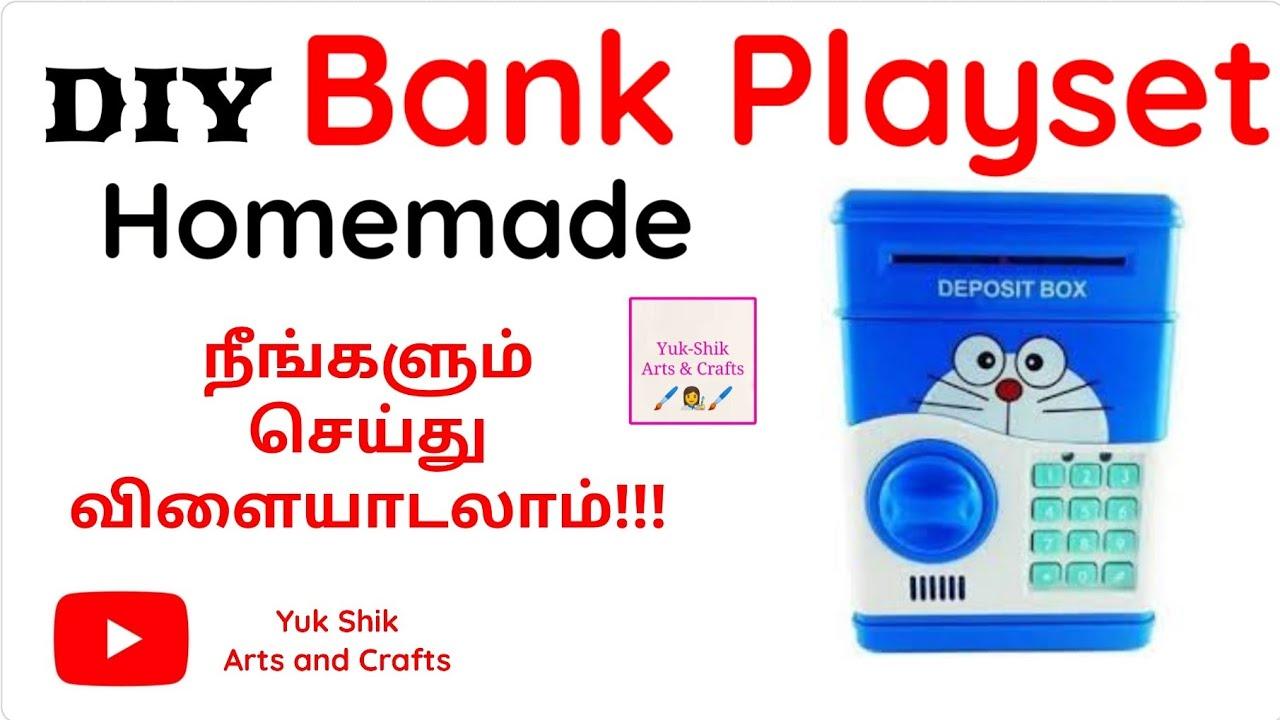diy bank playset/homemade bank playset/how to make bank set/yuk shik arts and crafts