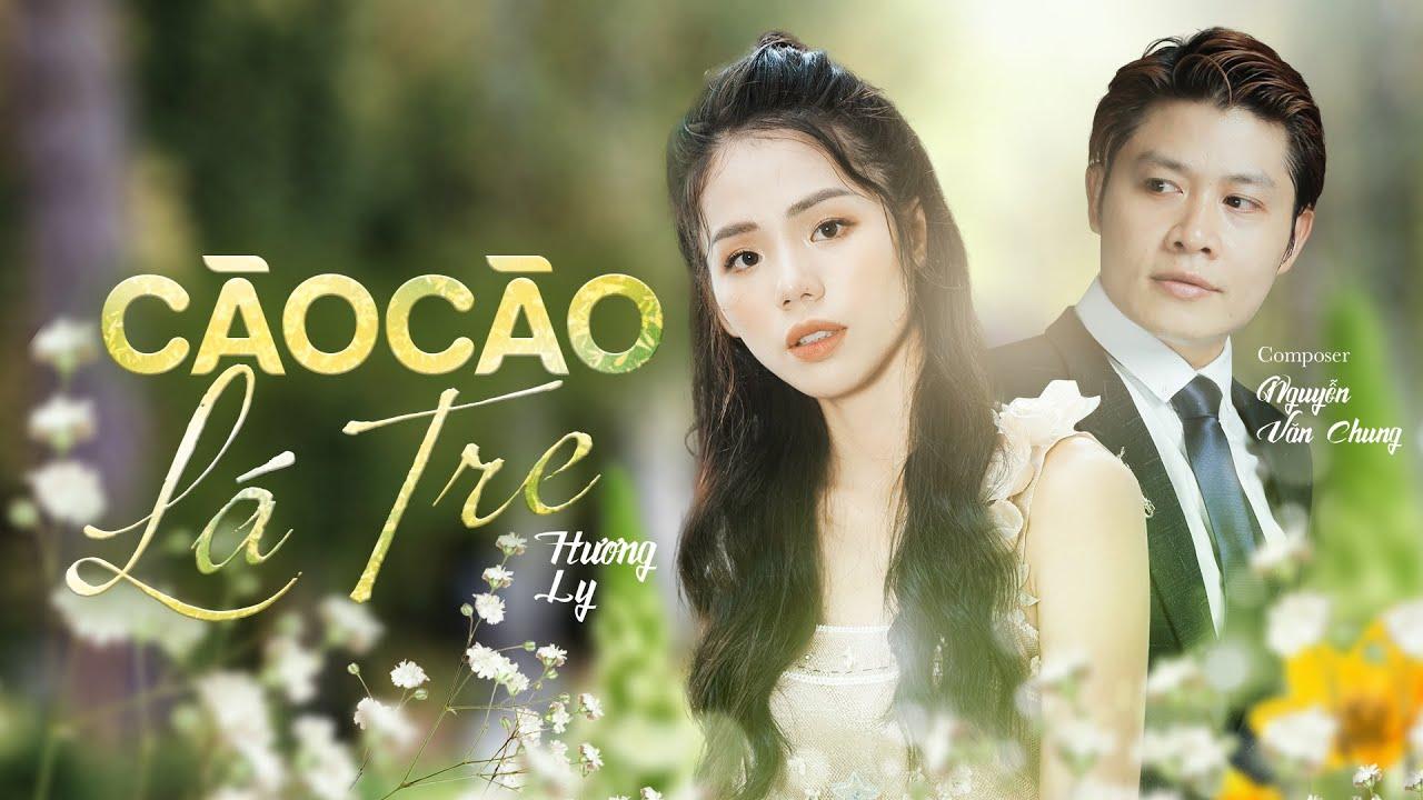 Cào Cào Lá Tre (New Version) – Hương Ly | MV LYRICS