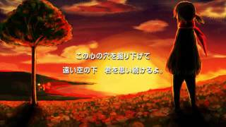 [GUMI whisper, Yuki]  Till The Day I Can See You Again  (english sub) [romaji / english in desc...]