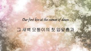 2AM - ?? (Back Then) [Han & Eng] MP3
