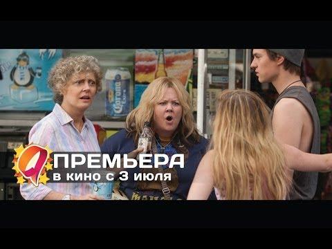 Видео Смотреть фильм путь домой онлайн в хорошем качестве бесплатно