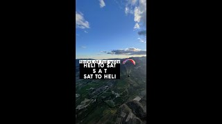 Theo's Trick of the week #5: HELI TO SAT – SAT – SAT TO HELI