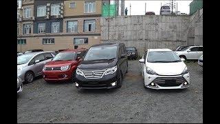 Продажа Авто, Автоаукцион В России Подходит К Концу