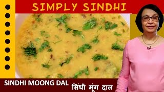 How To Make Authentic Sindhi Yellow Moong Dal (yellow Lentils) By Veena